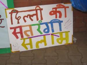 Rainbow salute to Delhi