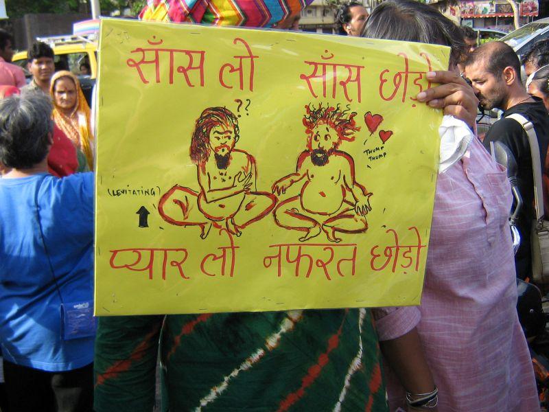 Mumbai Gay Pride 2009